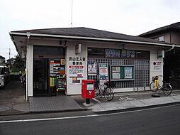 北入曽郵便局7...
