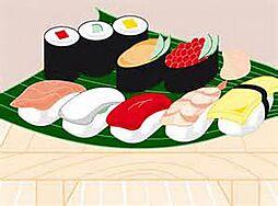 寿司おばけ寿司...