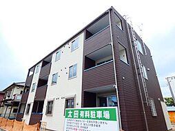 千葉県松戸市五香南1丁目の賃貸アパートの外観
