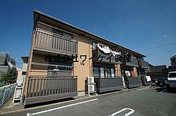 くりーん・らいふ[2階]の外観