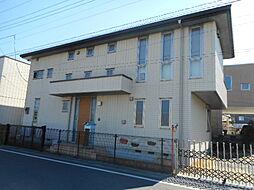 籠原駅 13.0万円