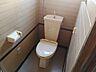 トイレ,2DK,面積75.78m2,賃料3.3万円,JR函館本線 小樽駅 徒歩38分,,北海道小樽市幸2丁目9-30