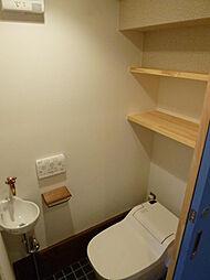 施工例 トイレ...