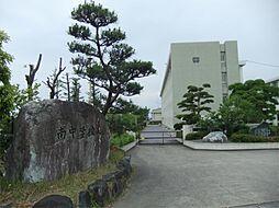 みよし市立南中学校(859m)