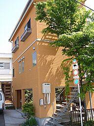 エーデルワイス[2階]の外観