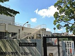 藤崎小学校