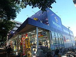 矢川駅周辺 1...