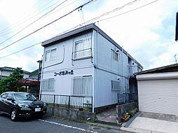コーポ志井ヶ丘[1階]の外観