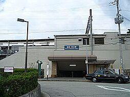 阪急宝塚線 中...