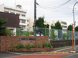 富谷第二中学校