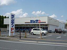 サンディ桜井店