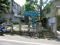 周辺環境:小川児童遊園