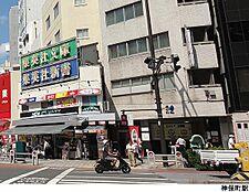 神保町駅(現地まで320m)