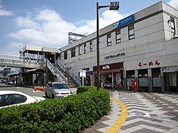 最寄り駅の小田...