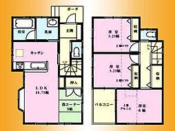 神奈川県相模原市緑区相原5丁目