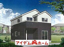 尾張瀬戸駅 2,380万円