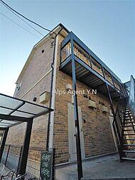 神奈川県横浜市西区霞ケ丘の賃貸アパートの外観