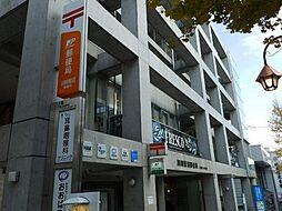 鷺沼郵便局