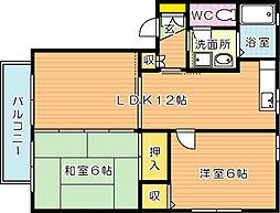 セゾン光貞台[2階]の間取り