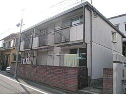 ハウス鈴昭[202号室]の外観