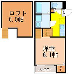 ロイヤルクレスト天塚町[2階]の間取り