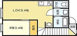 ロデスマン三萩野[2階]の間取り