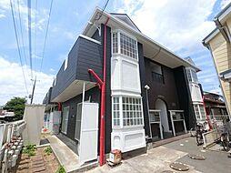 四街道駅 3.5万円