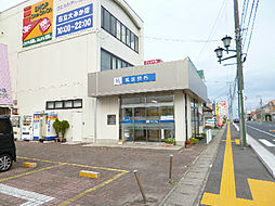 株式会社筑波銀...