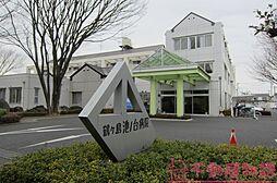 池ノ台病院
