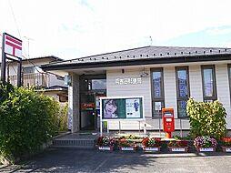 浜吉田郵便局 ...
