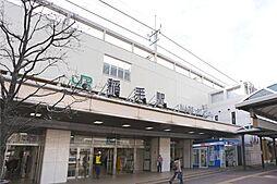 JR稲毛駅約9...