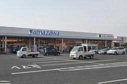 ヤマザワ神町店...