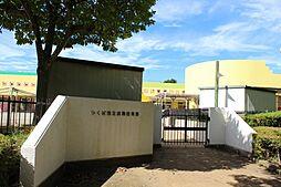 桜南保育所