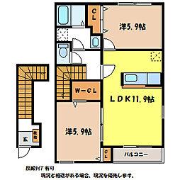 オレンジピークスA[2階]の間取り
