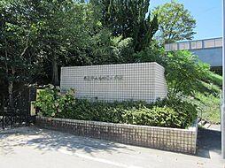 治田東小学校 ...