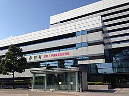 春日井市役所 ...