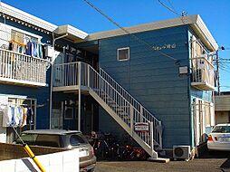 レピュート村山[103号室]の外観