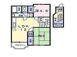 ローレルコート[2階]の間取り