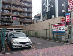 名古屋市中区栄5丁目