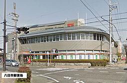 八日市郵便局ま...