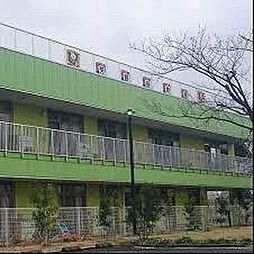 芳野保育園 3...