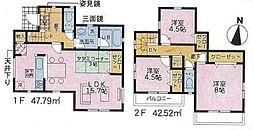 神奈川県相模原市緑区二本松4丁目