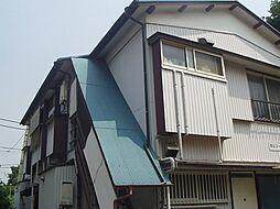 鶴見駅 3.0万円