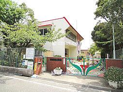 武庫庄幼稚園 ...