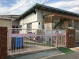 武庫南保育所