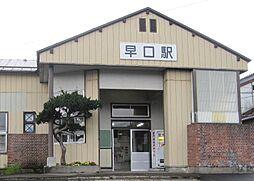 JR奥羽本線「...
