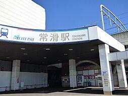 常滑駅(名鉄 ...