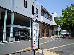 JR猪名寺 バ...