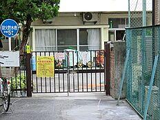周辺環境:駒込第一保育園