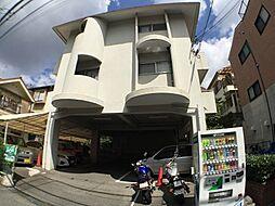 四宮マンション[3階]の外観
